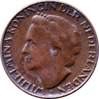 Will Coins Change With New Netherlands King?